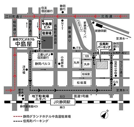 静岡グランドホテル中島屋 地図