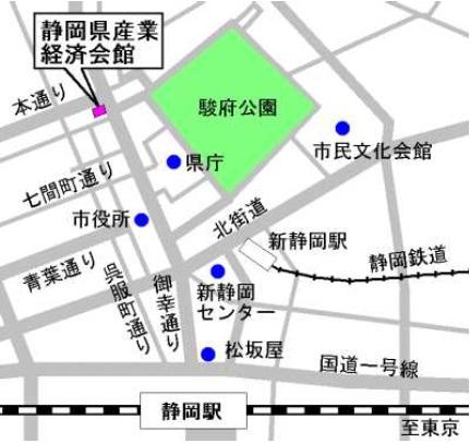 静岡県産業経済会館